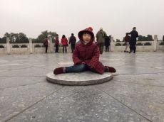China - November 2015