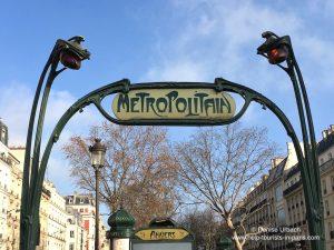 Metro Anvers für Montmartre