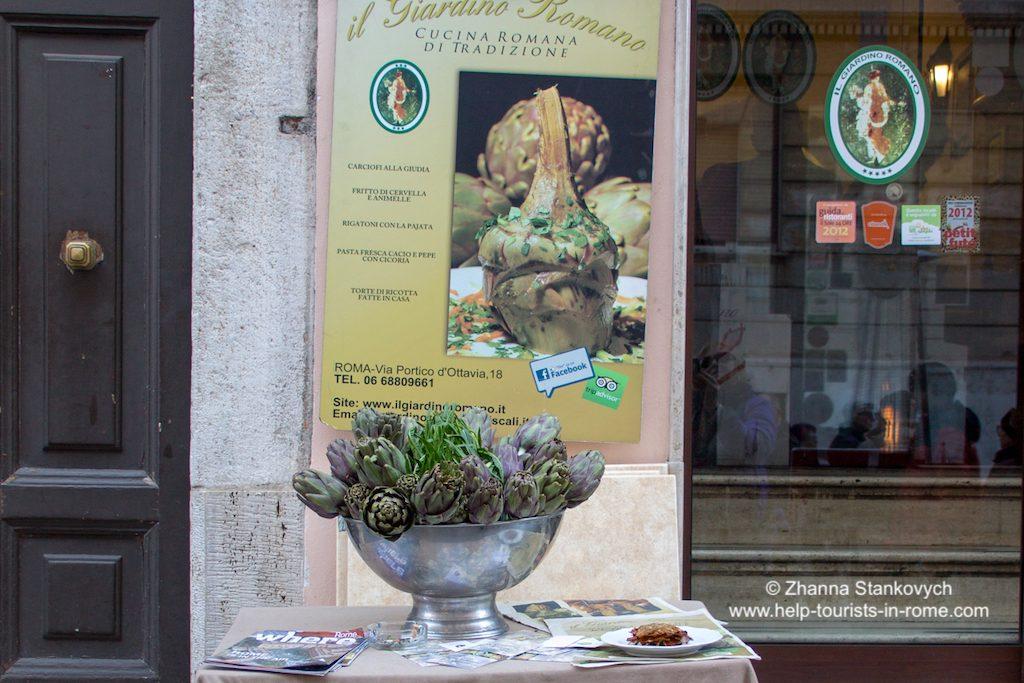 artichokes in the ghetto Rome