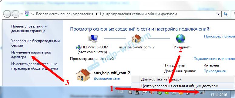 Lumpuhkan modul Wi-Fi di Windows 7