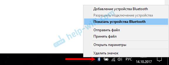 آیکون بلوتوث (دکمه) بر روی لپ تاپ