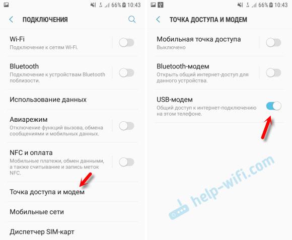 """""""Modem USB"""" trên Android"""