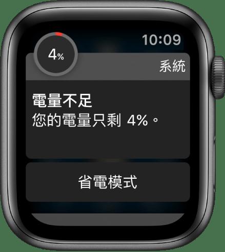 為 Apple Watch 充電 - Apple 支援