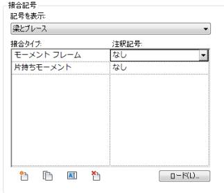 [記號表現設定]タブ   Revit 製品   Autodesk Knowledge Network