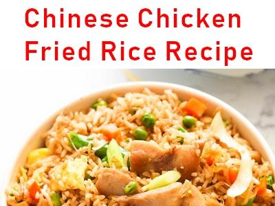 Chinese Chicken Fried Rice Recipe