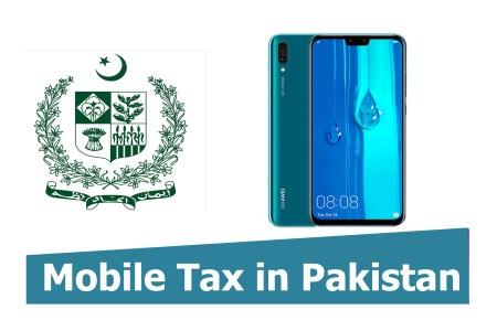 Huawei Y9 2019 Mobile tax in Pakistan Custom Duty Pakistan