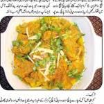 Zafarani Mutton Karahi Recipe