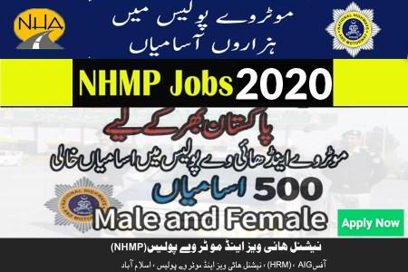National Highways & Motorway Police Jobs 2020 - Patrol Officer Jobs 300 Posts