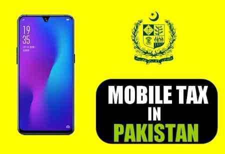 vivo V11 mobile tax in Pakistan