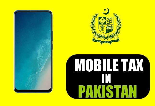 Vivo V15 Mobile Tax | Custom Duty in Pakistan | PTA
