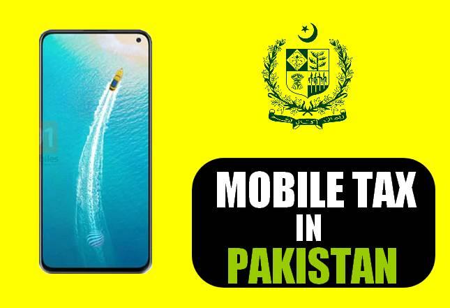Vivo V17 Mobile Tax in Pakistan