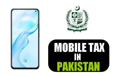 Vivo X30 Pro Mobile Tax | Custom Duty in Pakistan | PTA