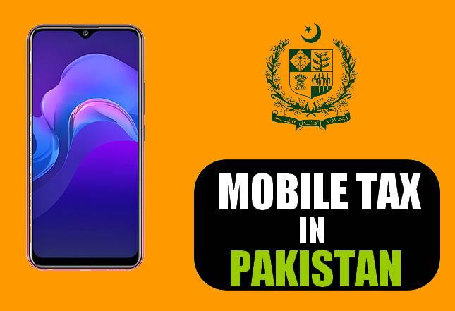 Vivo Y12Mobile Tax | Custom Duty in Pakistan | PTA