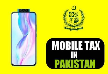 Vivo V17 Pro Mobile Tax in Pakistan