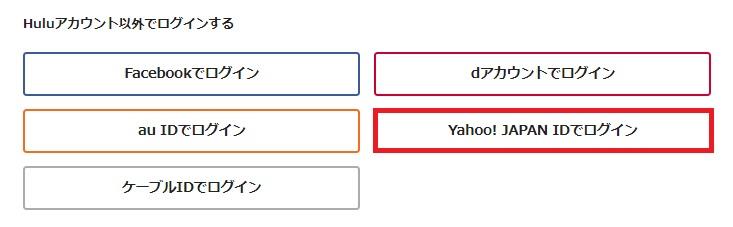 5851_Yahoo_____.jpg