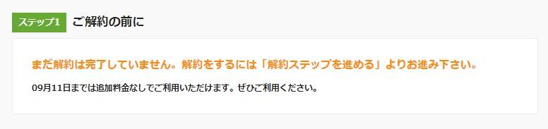 CCN______.jpg