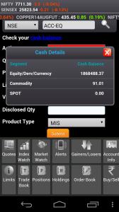 NSE NOW cash balance details