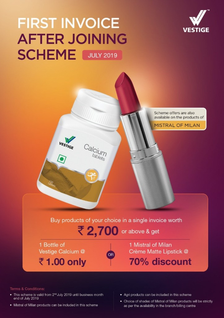 july Vestige offer 2019