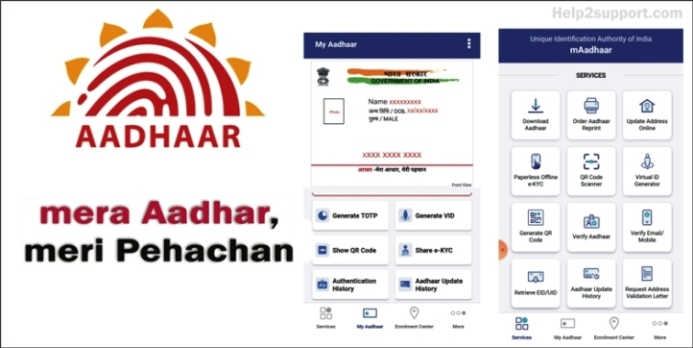E aadhar Mobile