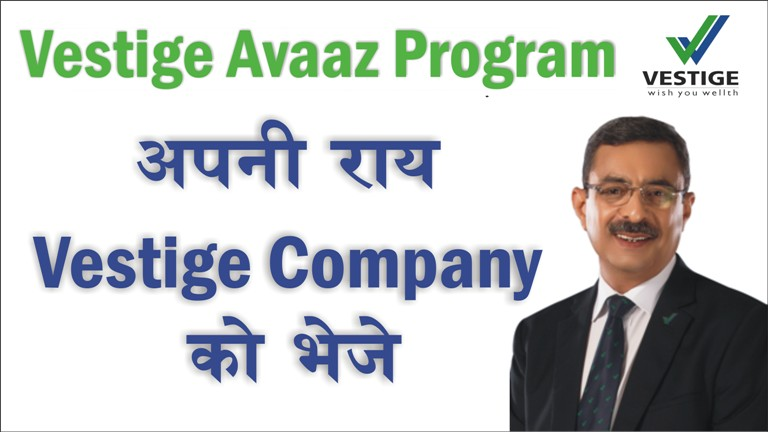 Vestige Avaaz Program