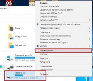 Hoe het bestandssysteem met FAT32 op NTFS op de flashstation te wijzigen