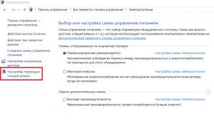 ویندوز 7.10 نحوه غیرفعال کردن حالت خواب