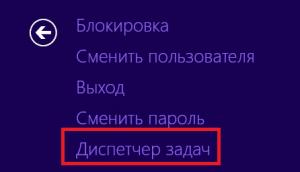 Como remover programas de autorun no Windows 10