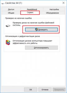 FAT32 in NTFS op Flash Drive