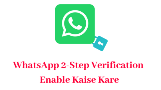 Whatsapp 2-Step Verification