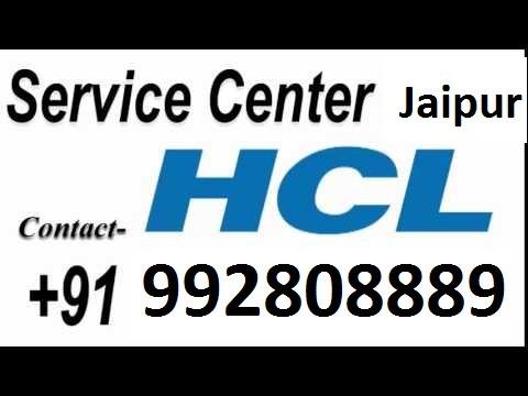 hcl service center