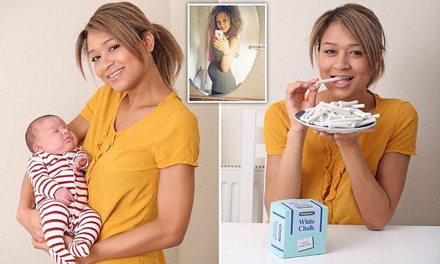 мел при беременности