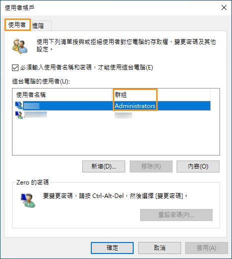 修正 Creative Cloud 應用程式在 Windows 上的錯誤 191