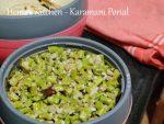 Pachai Karamani (Yard Long Beans) Porial