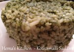 Coriander Leaves Rice / Kothamalli Sadam