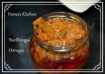 Narthangai Oorugai/ Citron Pickle