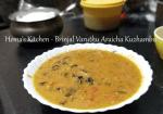 Brinjal Varuthu Araicha Kuzhambu