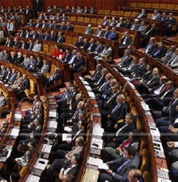 Les parlementaires de la Chambre des représentants du Royaume du Maroc © L'Economiste