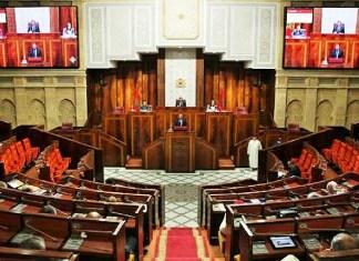 La Chambre des représentants du Royaume du Maroc © Parlement marocain / HA