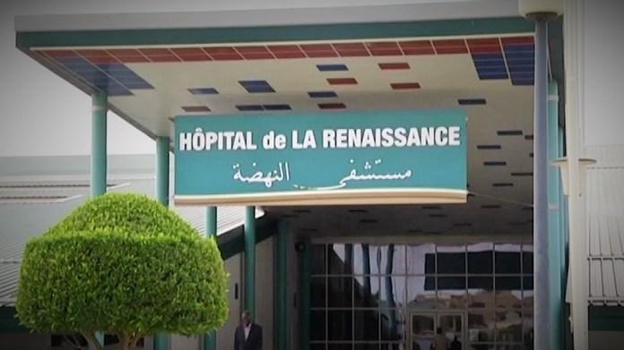 Des hôpitaux et centres de santés créés pour une meilleure couverture santé des Tchadiens © Youtube