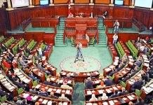 Les députés tunisiens à l'ouverture de la session inaugurale ce mercredi 13 novembre 2019 © ARP/ HA