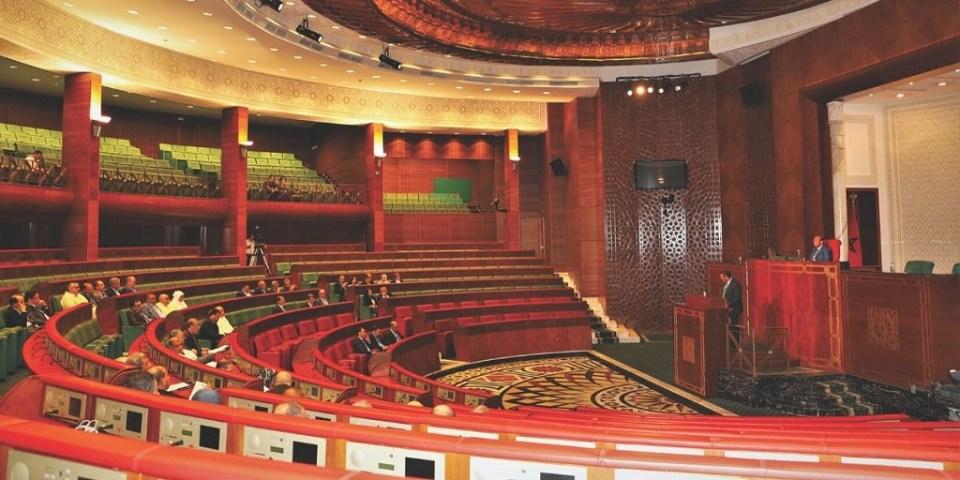 Les élus de la Chambre des représentants lors de la présentation du bilan législatif © leseco.ma