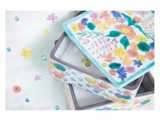 春らんまん花咲く器 永井麻美子展