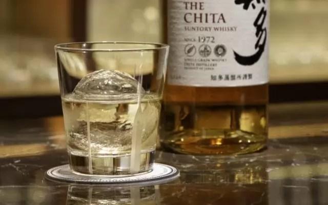 Ginza no Bar