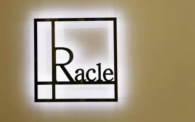 racle cosmetics surgery