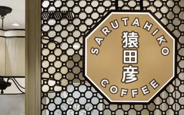 SARUTAHIKO COFFEE