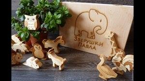 एक व्यवसाय की तरह लकड़ी के खिलौने का उत्पादन और बिक्री