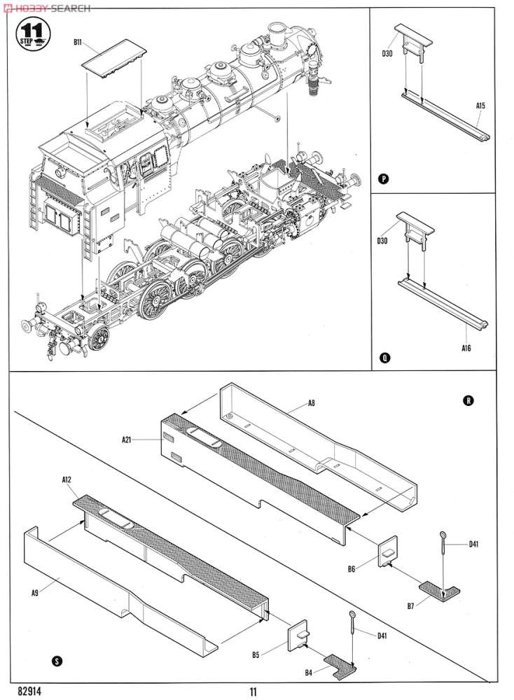 HobbyBoss from China with military vehicles and Railway