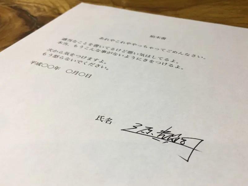 サイン実用例2