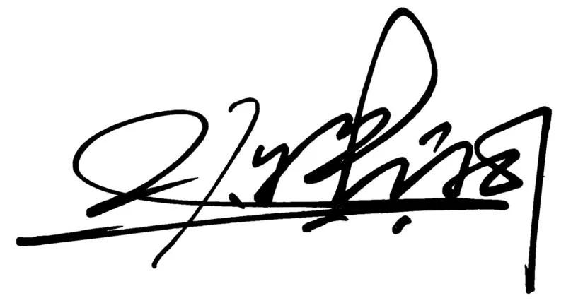 サイン案1