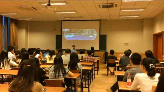 Shanghai Conservatory Guest Lecture